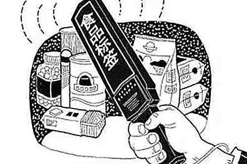 一般食品标签标识禁止性规定-德州健之源