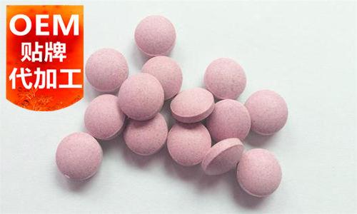 片剂代加工-保健品OEM贴牌生产厂家-德州健之源
