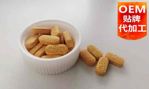 叶黄素酯片代加工-压片糖果代工厂家-德州健之源