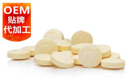 复合维生素片剂代加工-压片糖果OEM贴牌生产厂家-德州健之源