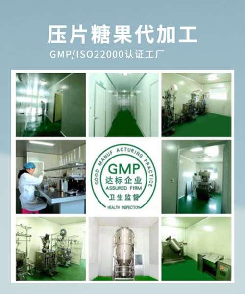 片剂生产工艺流程