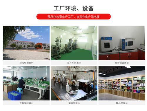 固体饮料生产厂家