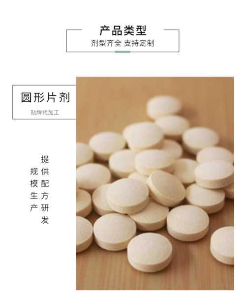 维生素C压片糖果oem贴牌代加工类型