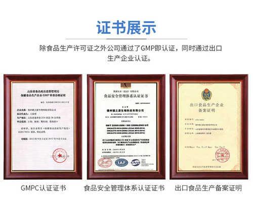 袋泡茶代加工厂家证书