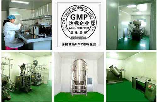 GMP生产车间以及设备-德州健之源