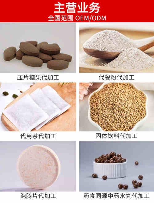 白芸豆固体饮料加工价格-德州健之源
