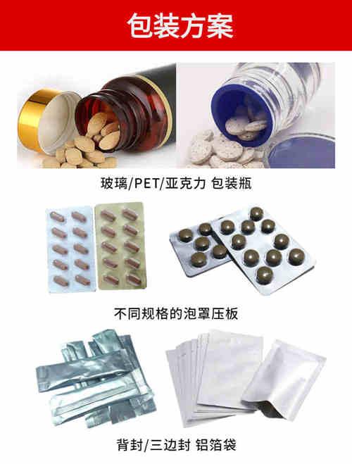 压片糖果厂家产品定制介绍