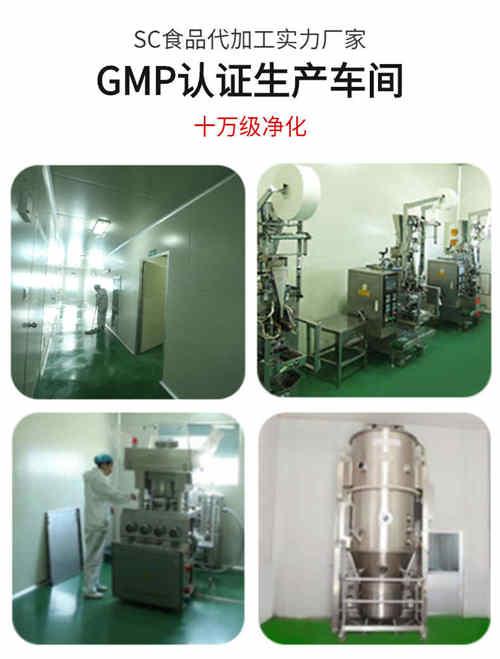 养生茶代加工厂家药食同源产品加工定制优势