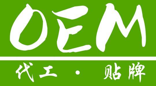 贴牌是什么意思-德州健之源实力oem厂家