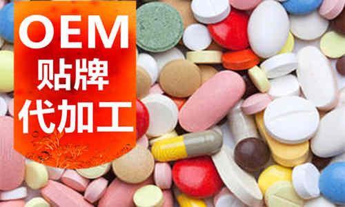 中药片剂代加工厂家_压片糖果代加工_德州健之源