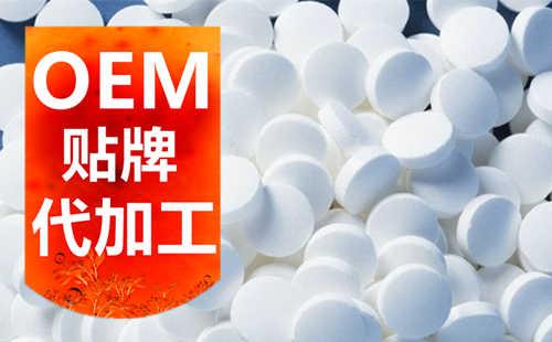 酵素片剂代加工_减肥片剂加工_德州健之源