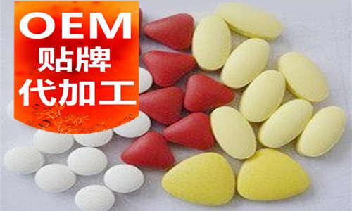糖果压片代加工_氨糖片剂oem_德州健之源生物科技