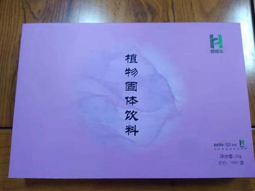 北京植物固体饮料代加工案例-德州健之源