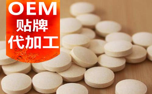 广州保健品OEM贴牌代加工厂家-中国健之源