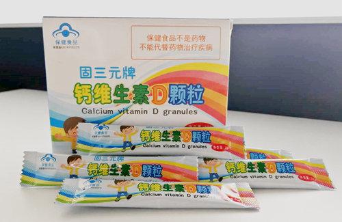 钙维生素D颗粒-中国德州健之源