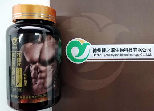 牡蛎片成品图片-中国德州健之源
