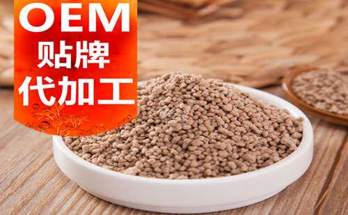 安徽保健品OEM贴牌代加工厂家-中国德州健之源